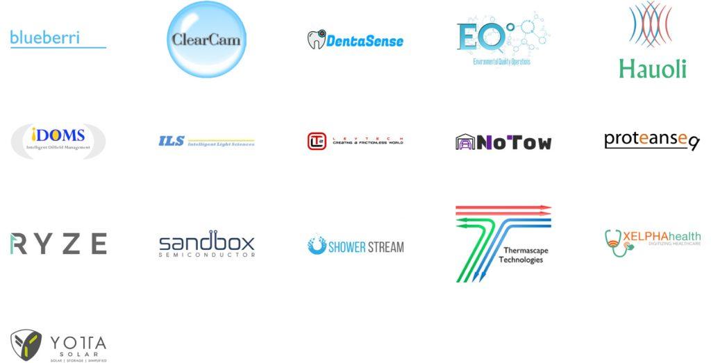 ATI SEAL 2017 logos
